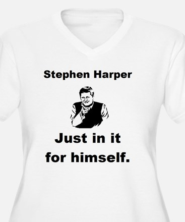 Copy of just in i T-Shirt