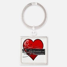 heart - What are you reading? Square Keychain