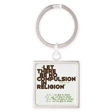 10x10 No Compulsion Brown and Gree Square Keychain