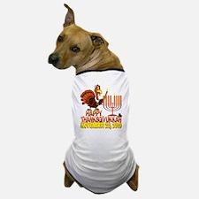 Happy Thanksgivukkah Dog T-Shirt