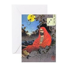 Bodhidharma Greeting Cards