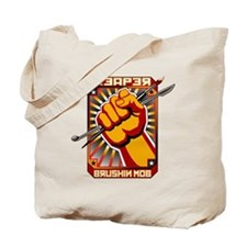 brushin mob Tote Bag