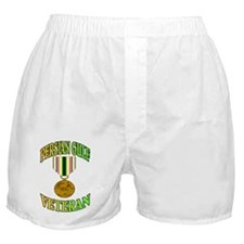 PERSIAN GULF VETERAN Boxer Shorts