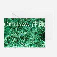 Blue in Green Star II txt copy Greeting Card