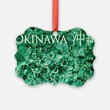 Blue in Green Star II txt copy Ornament