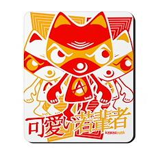AngryTeeStencil8x10 Mousepad