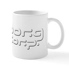 Psyborg Corp - Logo Mug