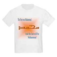 From the Progeny of Muhammad Kids T-Shirt