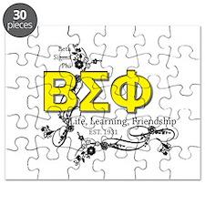 Design%202%20attempt%202 Puzzle