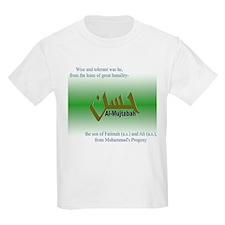 Al-Mujtabah T-Shirt