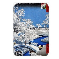 The Drum Bridge at Yuhi H Postcards (Package of 8)