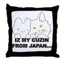 japan-cuzin Throw Pillow