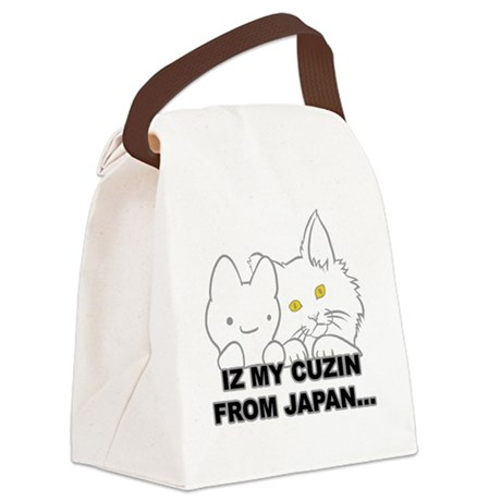 japan-cuzin Canvas Lunch Bag