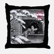 CHINESE LOVE SQUARE Throw Pillow