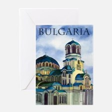 bulgaria4 Greeting Card