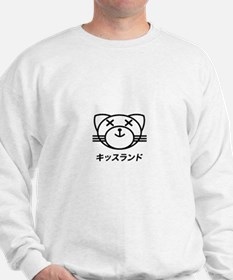 oxcy Sweater