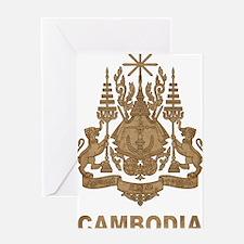 Cambodia1 Greeting Card