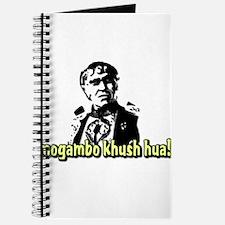 mogambo2.png Journal