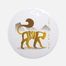 Amir gold and brown cat Ornament (Round)