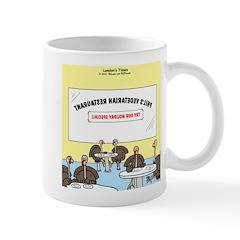 Veggy Turkeys Mug