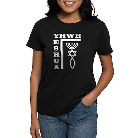 YHWH Yeshua! Women's Dark T-Shirt