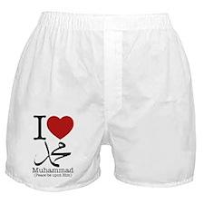 i_love_muhammad2 Boxer Shorts