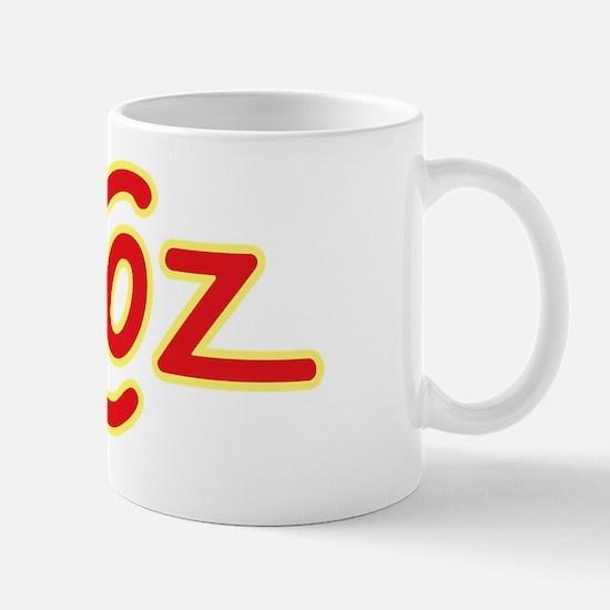 wcoz Mug