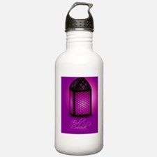 Eid Mubarak Water Bottle