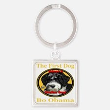 bo_adopt_a_shelter_dog_transparent Square Keychain