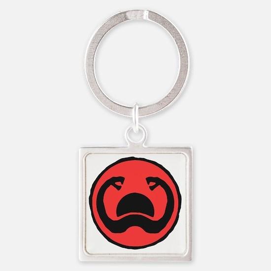2-Thulsa_Doom_Symbol_by_Hartter Square Keychain