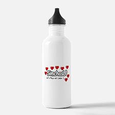 SimchasLP Hearts / SimchasLP Herzen Water Bottle