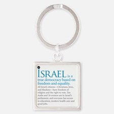 Israel_fact Square Keychain