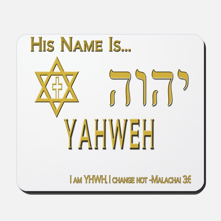 YHWH Shirt 2 Mousepad