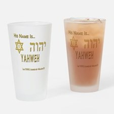 YHWH Shirt 2 Drinking Glass