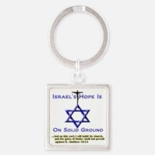 NEW_Israels Hope Tee and Pillow Square Keychain
