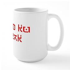 sudokofrea33clear Mug