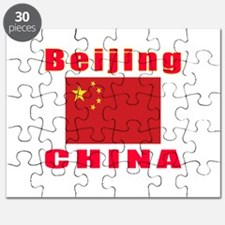 Beijing China Designs Puzzle