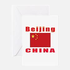 Beijing China Designs Greeting Card