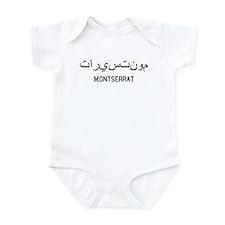 Montserrat in Arabic Infant Bodysuit