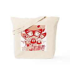ImpTeeStencil12x12W Tote Bag