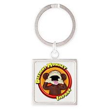 Defiant Monkey No Tag Square Keychain