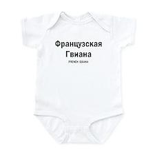 French Guiana in Russian Infant Bodysuit