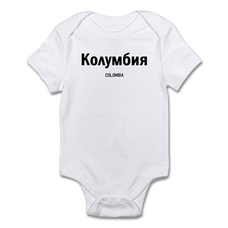 Colombia in Russian Infant Bodysuit
