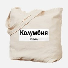 Colombia in Russian Tote Bag