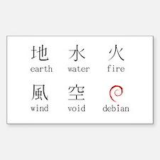 Elements of Debian Decal
