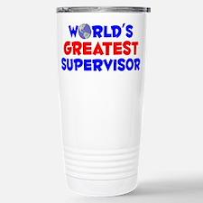 Cool World%27s best boss Travel Mug