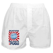 Puffer Fish Boxer Shorts