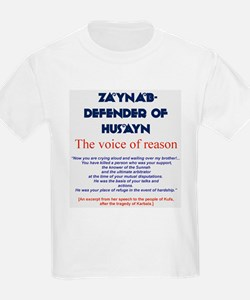 Zaynab- the voice of reason Kids T-Shirt