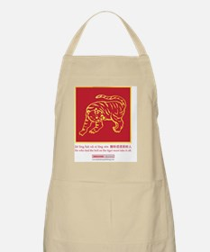 Tiger tote front Apron