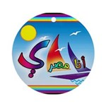 2-I love Egypt 12.jpg Ornament (Round)